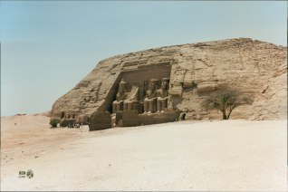 Egypt Aisha Niang_00039A
