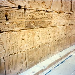 Egypt Aisha Niang_00006A