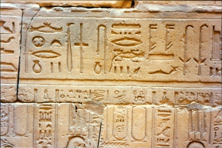 Egypt Aisha Niang_00008A